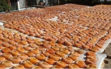 0125 枯露柿(20~25個入り)