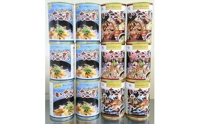 D-1 いちご煮ハーモニー 12缶セット