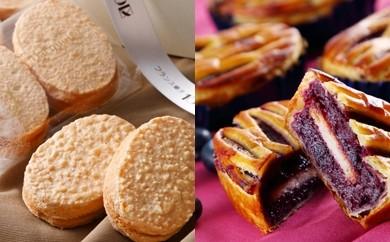 G4-04 高級フランス菓子16区「ダックワーズ&ブルーベリーパイ」セット