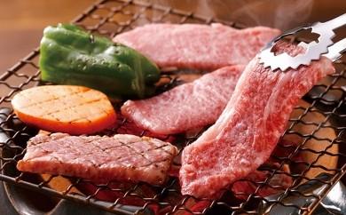[№5656-0090]堀内牧場 博多和牛焼肉セット 350g