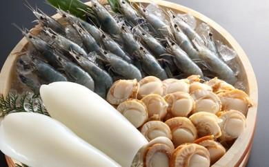 A1-18 海老・イカ・ホタテがたっぷり!筑豊魚市場「海鮮セット」計3kg