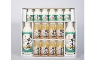 【082】 早池峰飲むヨーグルトとりんごジュースセット(大)
