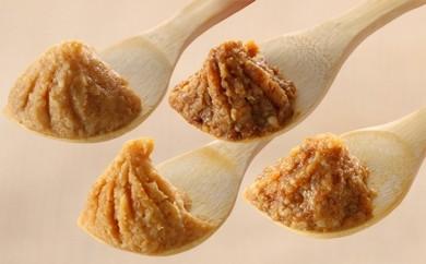 J3-01 江戸時代創業の伝統を継ぐ「小西みそ」純天然味噌の食べ比べセット