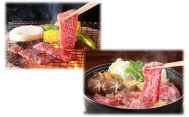 A5等級 飛騨牛すき焼き用&焼肉用