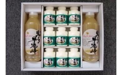 【073】 早池峰飲むヨーグルトとりんごジュースセット(小)