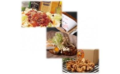マヨ唐チキンと朴葉みそ・鶏ちゃんのセット