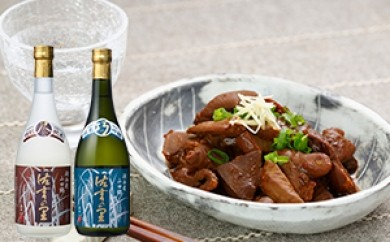 [№5810-0009]清酒佐吉の里&おらんピッグカレー&湖西どて煮セット