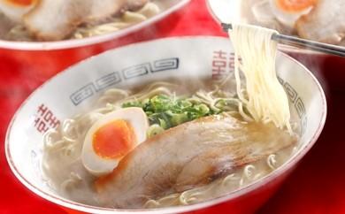 D1-03 幻の濃厚ラーメン「生スープ豚骨ラーメン5食」チャーシューブロック付