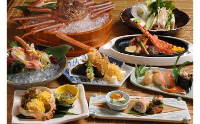 蟹懐石お食事券とオリジナル里芋・大豆バラエティセット