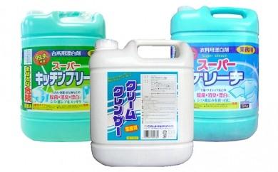 【A-023】【ロケット石鹸】漂白剤5kg×2&衣料用洗剤4L