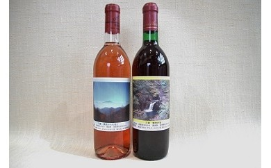 0503 みとみオリジナルワイン720ml赤ロゼセット