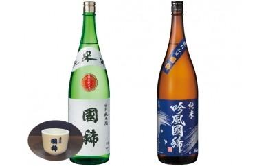 [E30-010]純米酒セット(一升瓶)