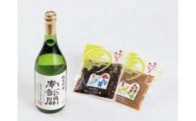 【069】 南部杜氏川村酒造の南部関とハコショウお漬物晩酌セット