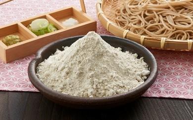 [№5795-0006]幌加内産そば粉(キタワセソバ)3kg