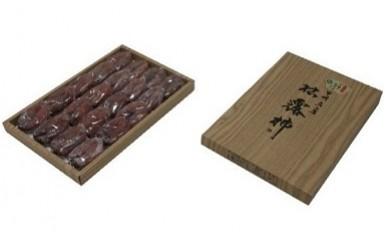 0124 枯露柿(20個入り)