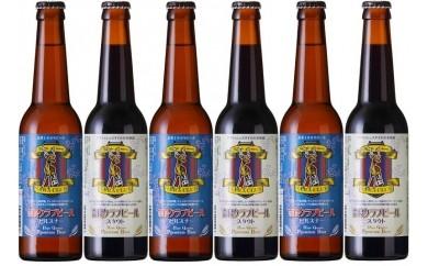 I-75 奈良クラブビール