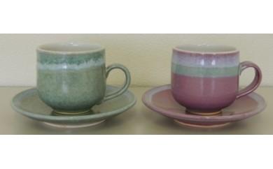 【114-1】 つづら陶房 赤・緑ペアコーヒーカップ