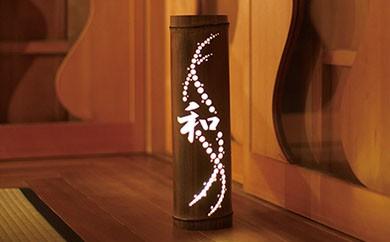 M011 ランプシェード「文字彫り」【1400p】