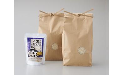 K011 篠山産コシヒカリ6kgと黒豆ご飯の素1パック【10,000pt】
