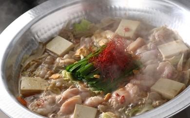 C1-04 老舗割烹が誇る福岡の絶品「極みもつ鍋B」