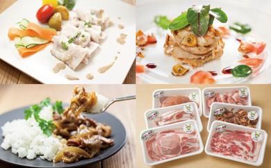 [№5674-0200]バウムクーヘンで育ったむさし麦豚®を存分に味わう6種セット