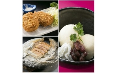 可児かまどオリジナル 里芋・大豆バラエティセット