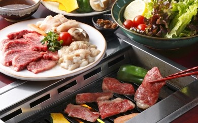 B2-03 炭都筑豊の逸品!焼肉ボタ山秘伝タレ付「豪華焼肉セット」