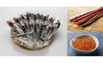 K1803 鮭(山漬)・いくら・とばセット(冷凍)