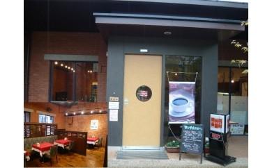 【C-6】レストラン プードルお食事券