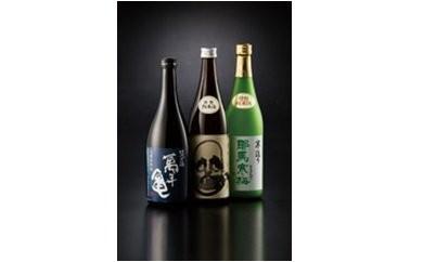 E103 純米酒セット 720ml×3本