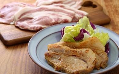 [№5645-0013]満天 青空レストランでも紹介!!長谷川の自然熟成豚