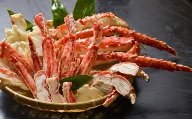 A1-28 筑豊魚市場厳選!獲れたてボイル・蟹の王様「本タラバ蟹」脚1kg(カット済)