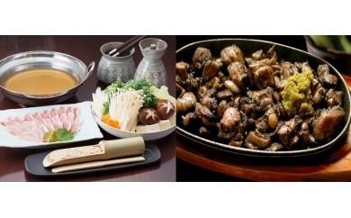 【1006778】みやざき地頭鶏鍋&炭火焼セット(しゃぶしゃぶ鍋)