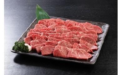 A204 博多和牛 赤身焼肉800g