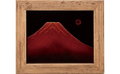I128 籃胎漆器 ランアート「赤富士」