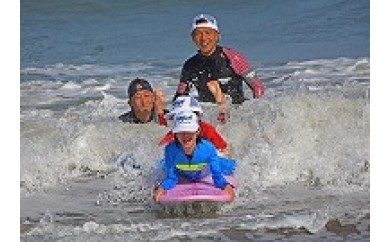 K02 サーフィンスクール1名様