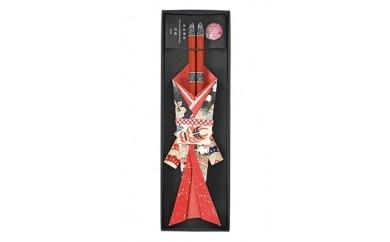 AD08 和装箸袋(芸奴)