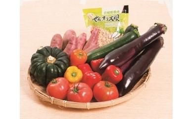 i25 季節の野菜セット【1036287】
