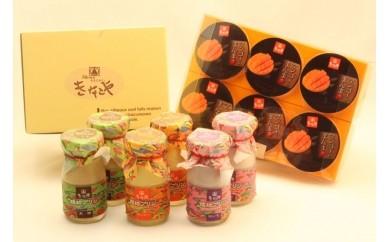 きなこやの琉球プリンとマンゴーゼリーセット【プリン6個・ゼリー6個】