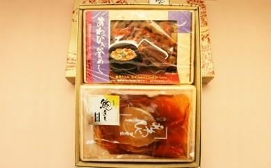 [№5760-0023]あわび煮貝とあわび入り釜めしセット