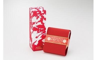 Q106 香りセット