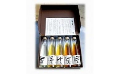 C401 木戸泉 古酒五曲秘蔵古酒詰合せ