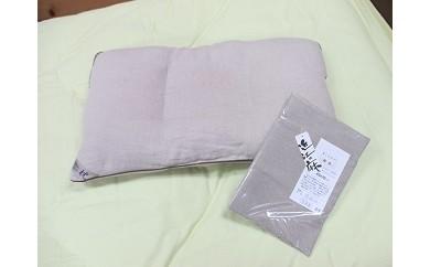 83 ねいるケア あんみん枕(本麻専用枕カバー付き)