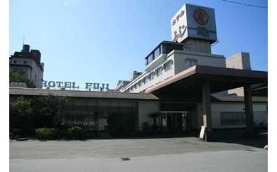 B7-171 ホテルふじ 宿泊補助券