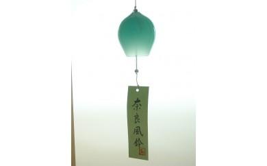 I-79 奈良風鈴(水色)