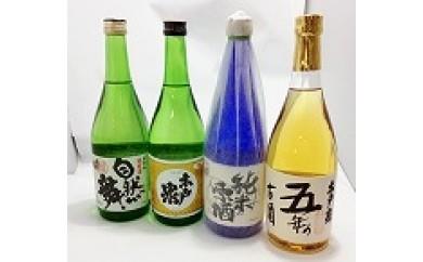 B05 木戸泉純米酒呑み比べセット