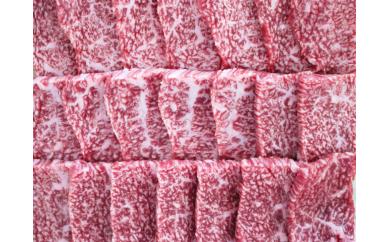D-3.米沢牛 焼き肉用