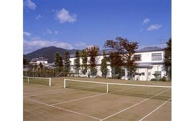 B7-172 泉山荘 宿泊補助券