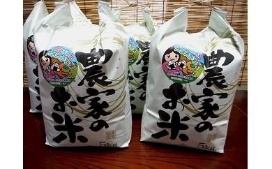 【H29新米!】糸魚川産コシヒカリ 農家のお米 20kg