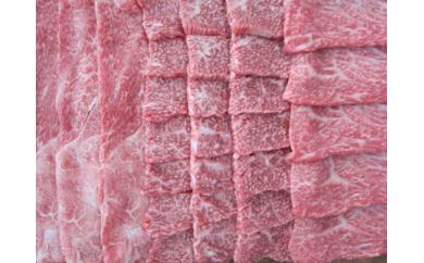 C-10.米沢牛 すき焼き用・焼き肉用・しゃぶしゃぶ用セット